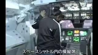 【ASTRAX】宇宙トラベラー根本はるみのZERO G体験スペシャル(with山崎...