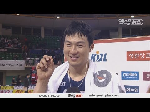 【INTERVIEW】 Lee Jung-Hyun, Interview after the game | Egis vs Thunders | 20171230 | 2017-18 KBL