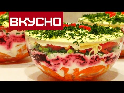 СЛОЕНЫЙ САЛАТ С БОЛГАРСКИМ ПЕРЦЕМ  /  Puff Salad with sweet pepper