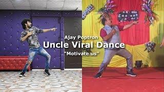 Aap Ke Aa Jane Se Viral Dabbu Uncle Dance performance | Govinda's Song |  Cover by Ajay Poptron