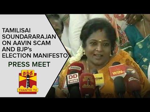 Tamilisai Soundararajan on Aavin Scam and BJP