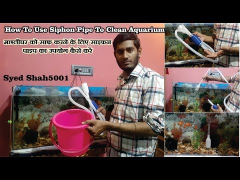 how to use siphone pipe | How to clean Aquarium gravel