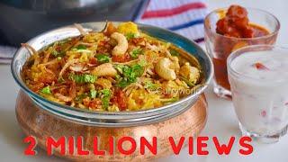 Quick & Tasty Vegetable Biriyani/Pressure Cooker Vegetable Biryani-Easy Veg Biryani-Recipe no 146