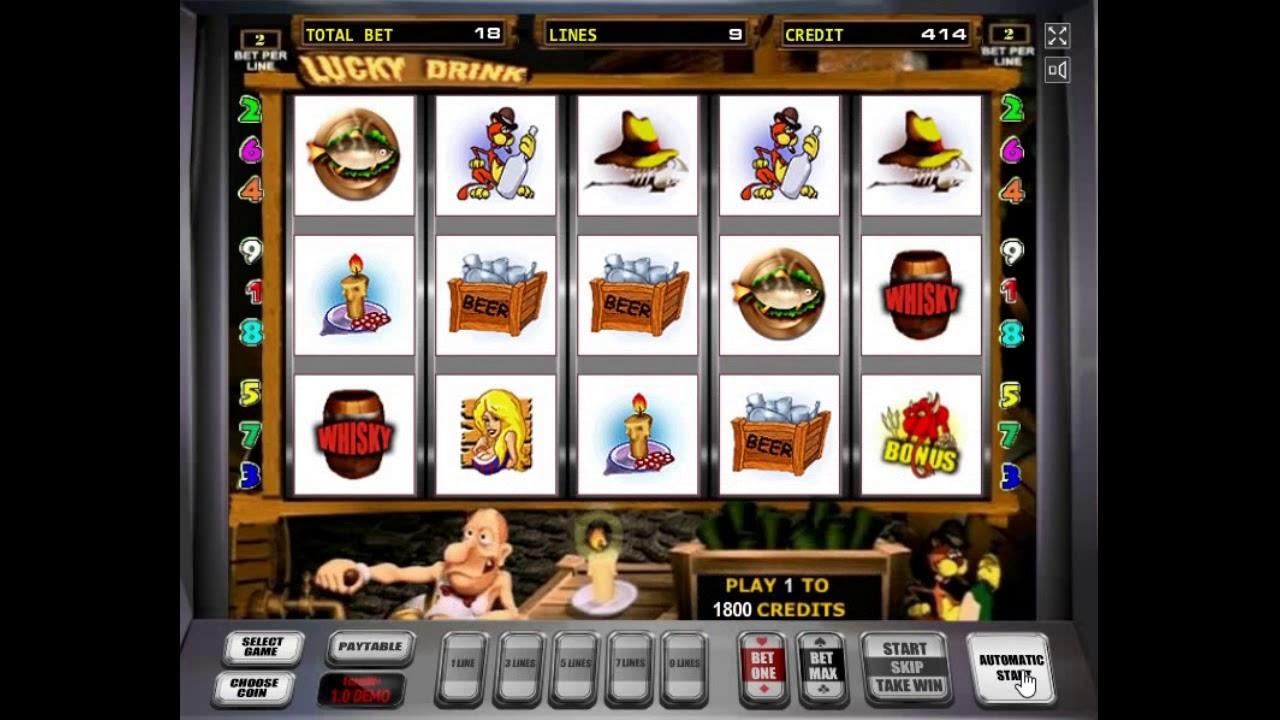 Официальный сайт игровые автоматы