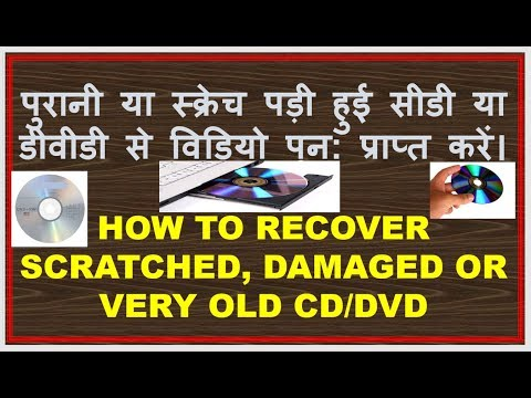 HOW TO COPY DVD TO YOUR COMPUTER (DAMAGED OR SCRATCHED)