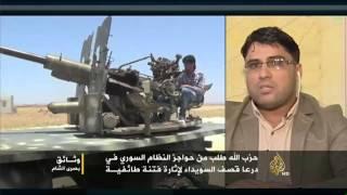 وثائق بصرى الشام.. إشعال الفتنة بالجنوب السوري