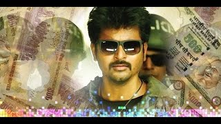 Sivakarthikeyan Open Statement about his Salary spl hot video news 02-08-2015