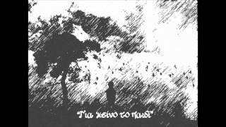 B.D FOXMOOR - Για