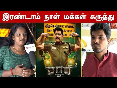 Saamy Square Public Opinion Day 2 | #ChiyaanVikram #KeerthySuresh #Hari #SaamySquare