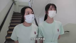 Publication Date: 2021-07-21   Video Title: 筲箕灣東官立中學義工服務《心意傳送》3B 露宿者篇