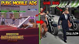 IF PUBG Mobile have ads...