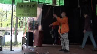 Дмитрий Рыбин. Разминка. ТАВАЛЕ фестиваль. 27 сентября 2013.