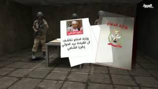 نزاع السلطة بين رفقاء الإنقلاب في اليمن