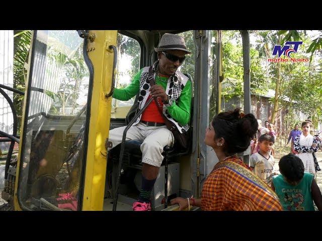 বেকুর ড্রাইবার | তারছেড়া ভাদাইমা | Bekur Driver | Tarchera Vadaima