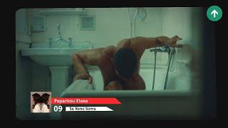 TOP 40 Greek Soฑgs •Greek Charts• 12 Oct 2020