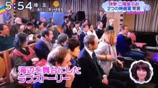 ZIP ほとりの朔子 二階堂さん 二階堂ふみ 深田 監督.