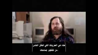 Revolution OS part 2 مترجم