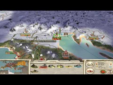 Rome - Total War : Галлия. #4 - Британия отступает
