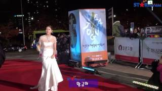 제 51회 대종상영화제 시상식 - 레드카펫