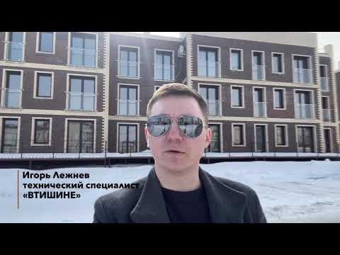 ЖК Челябинск
