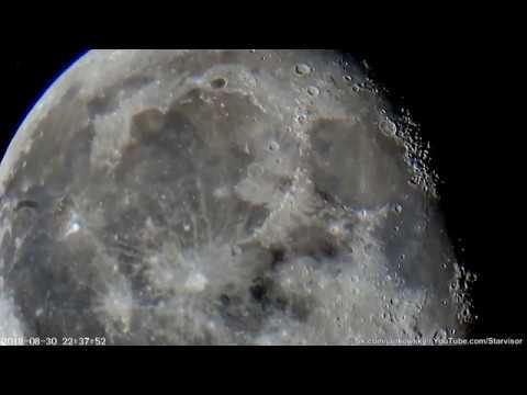 НЛО при съёмке неба | Архив наблюдений