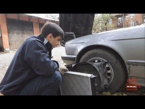 BMW e34 серия 4: меняем радиатор и ДПДЗ!