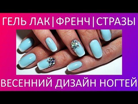Дизайн ногтей со стразами - Модный блог