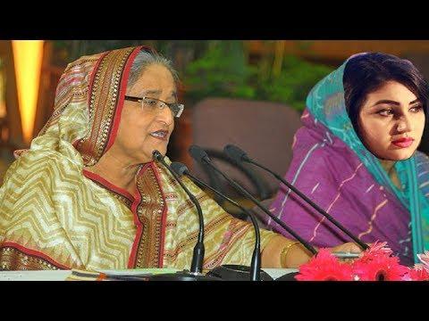 প্রধানমন্ত্রীর কাছে যা চাইলেন অপু বিশ্বাস ! Apu asked Prime minister help !
