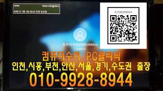 010-9928-8944 인천(시) 남동(구) 구월(동…