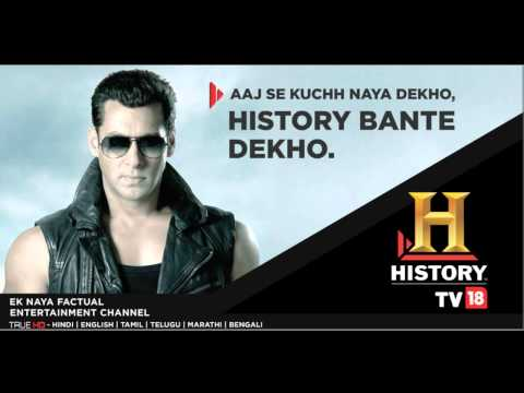 History TV 18 Theme Music