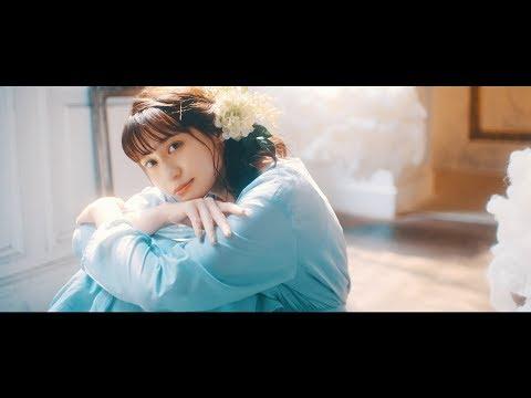 中島 愛 ニューシングル「髪飾りの天使」MV(short Ver.)