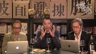 Download 何志平行賄案緝兇 - 21/11/17 「奪命Loudzone」1/3 Mp3