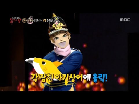 [King of masked singer] 복면가왕 - 'royal guard' individual 20180422
