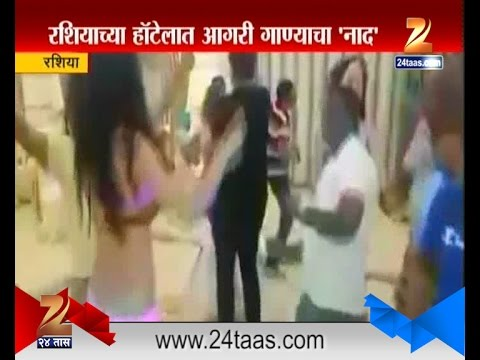 VIRAL VIDEO : marathi youngsters from raigad dancing in russia