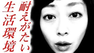 【驚愕】ココリコ田中直樹の離婚原因は小日向の浮気ではなく、田中のwww...