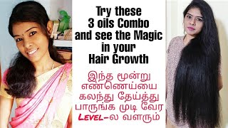 Try This DIY Method of Oiling for Better, Faster Hair Growth | How to properly oil & massage hair