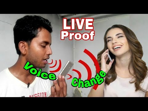 How To Voice Change On Calling In🔥Femail🔥Animal Sound In Android🔥🔥🔥