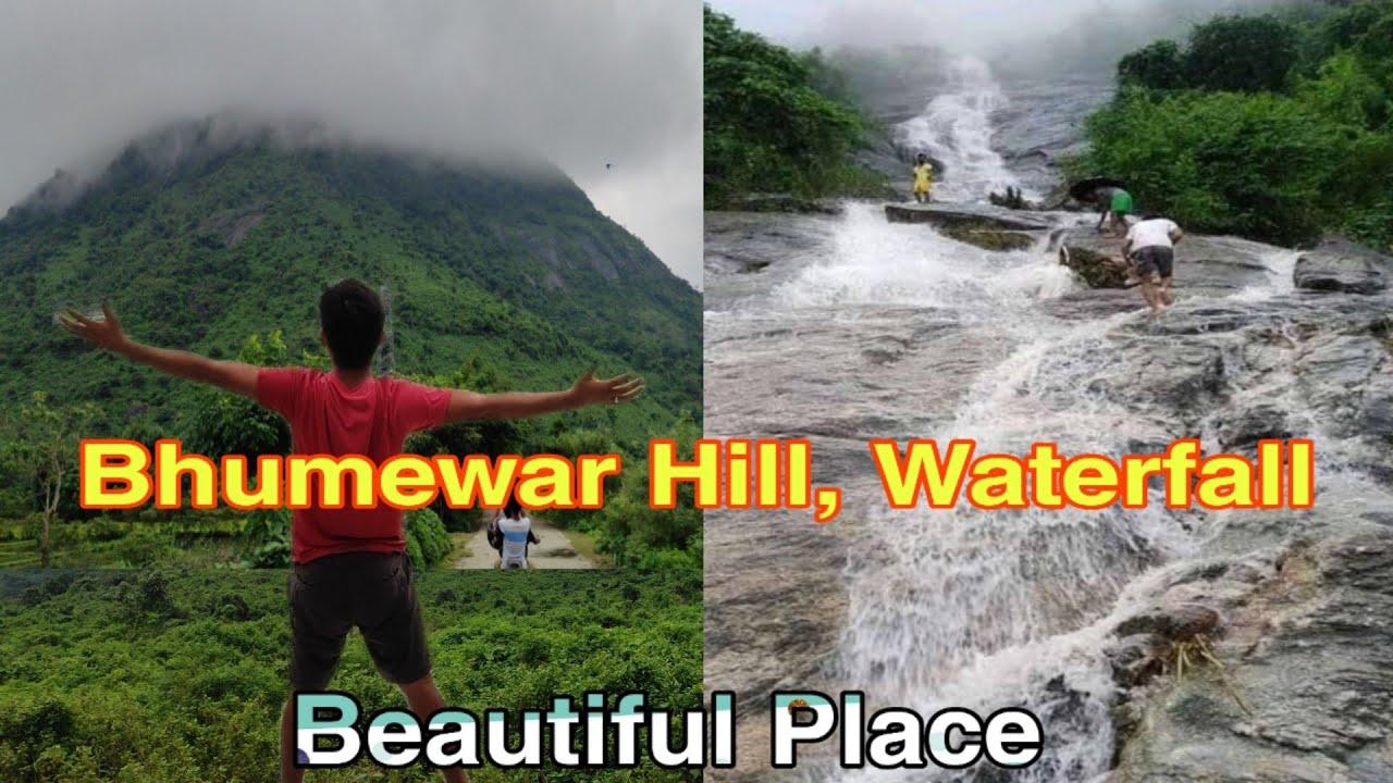 #Rangja_Bodo #Rangjalu #Waterfall Bhumewar hill, Waterfall at Bongaigaon Assam
