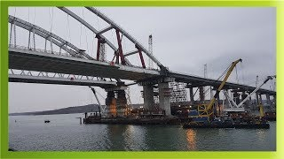 Керченский мост! Самые последние (21.12.2017) новости строительство моста!