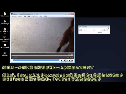 動画から音声抽出する方法(フリーソフト使用) | FunnyCat.TV