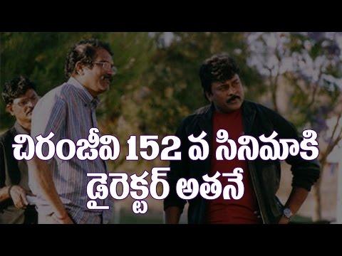 Chiranjeevi's 152nd film director confirmed