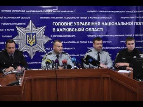 ГУ Національної поліції в Харківській області: Олег Бех: «Розслідування резонансної ДТП проведуть об'єктивно та прозоро»