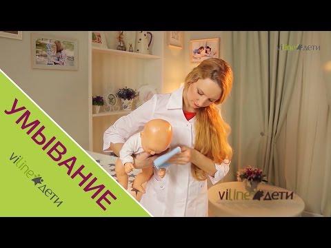 Как правильно умывать младенца. Слезный канал у новорожденных