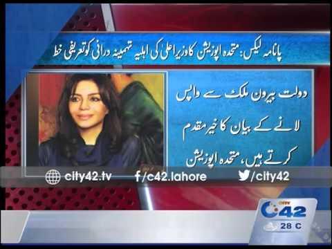 42 Report: United opposition appreciates Tehmina Durrani statement