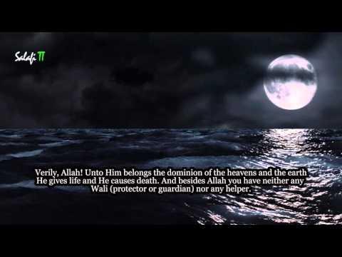 Surah At Tawbah 111-121 Abdulmaalik Ibn Abdilhaqq