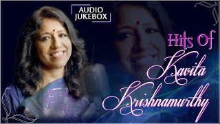 Hits Of Kavita Krishnamurthy |Best Songs Of Kavita Krishnamurthy | 90's Hindi Song