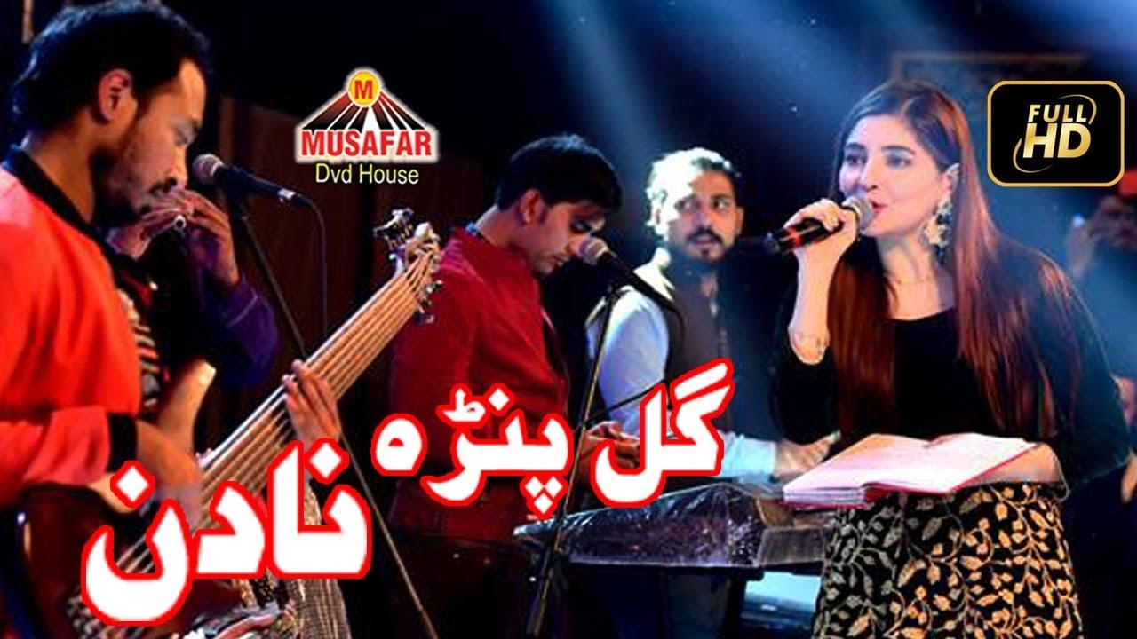 Download Nadaan 2018 | Pashto Songs | HD Video | Musafar Music