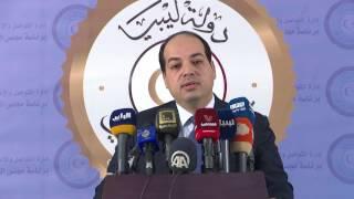 """مؤتمر صحفي للسيد """"أحمد معيتيق"""" رئيس المجلس الرئاسي المكلف"""