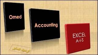 Accounting Information -level-4-  all about salary