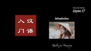 Cours de chinois #1 : leçon 1.1 Introduction
